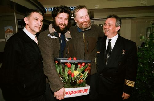 Красноярск доставка цветов на дом