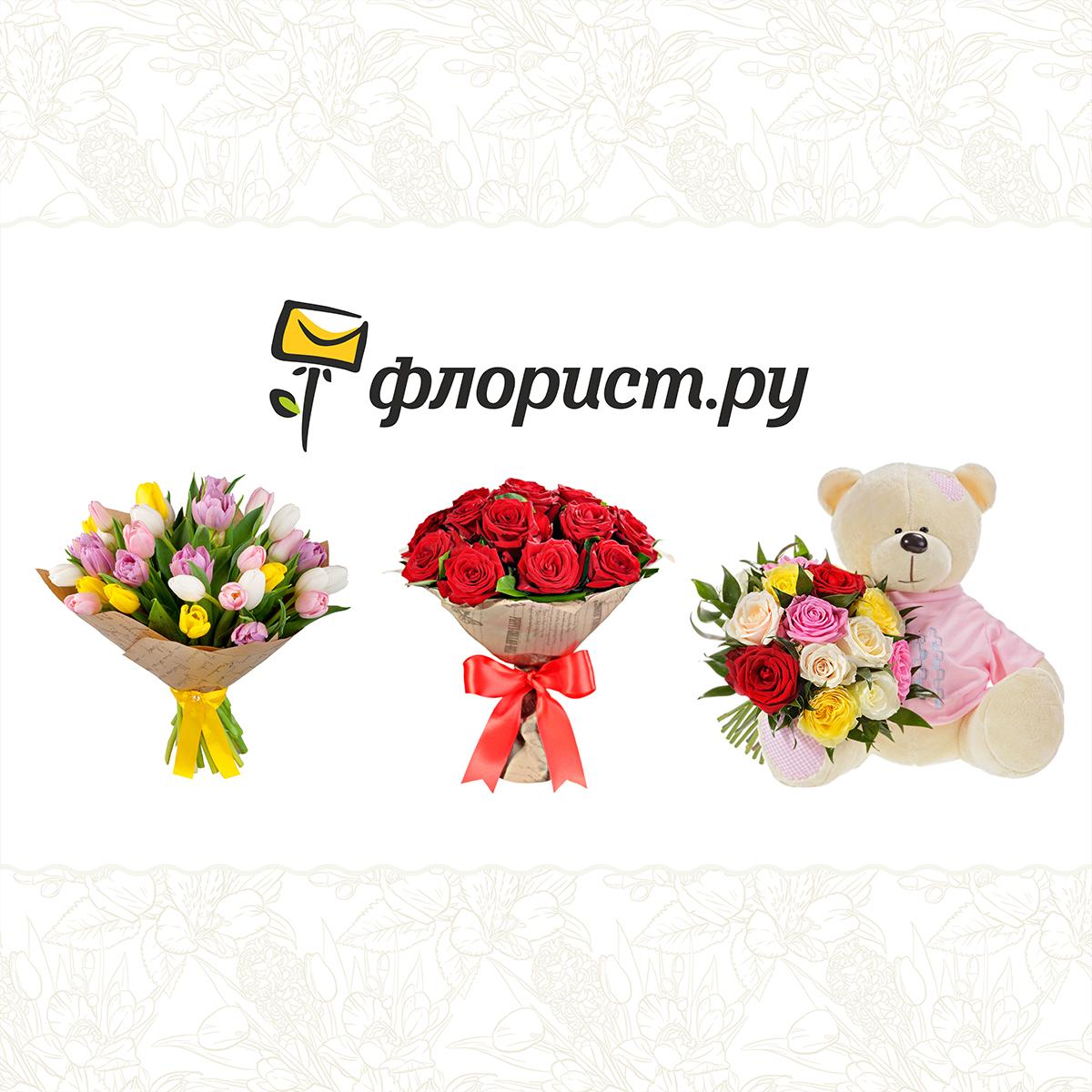 Магазин цветы на яблочкова 51 — img 2